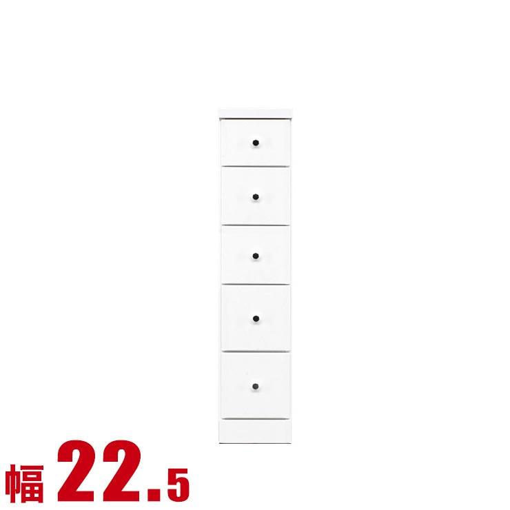 隙間収納 わずかなすき間を有効活用 すきま収納 ソフィア 幅22.5 奥行40 高さ102.5 ホワイト リビング収納 キッチン収納 完成品 日本製 送料無料