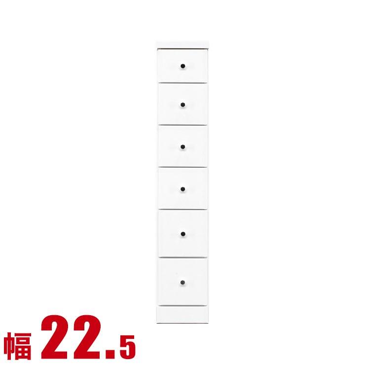 隙間収納 わずかなすき間を有効活用 すきま収納 ソフィア 幅22.5 奥行40 高さ120.5 ホワイト リビング収納 キッチン収納 完成品 日本製 送料無料
