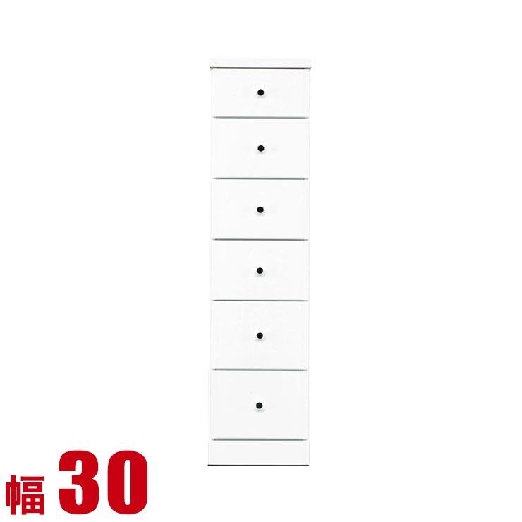 隙間収納 わずかなすき間を有効活用 すきま収納 ソフィア 幅30 奥行40 高さ120.5 ホワイト リビング収納 キッチン収納 完成品 日本製 送料無料
