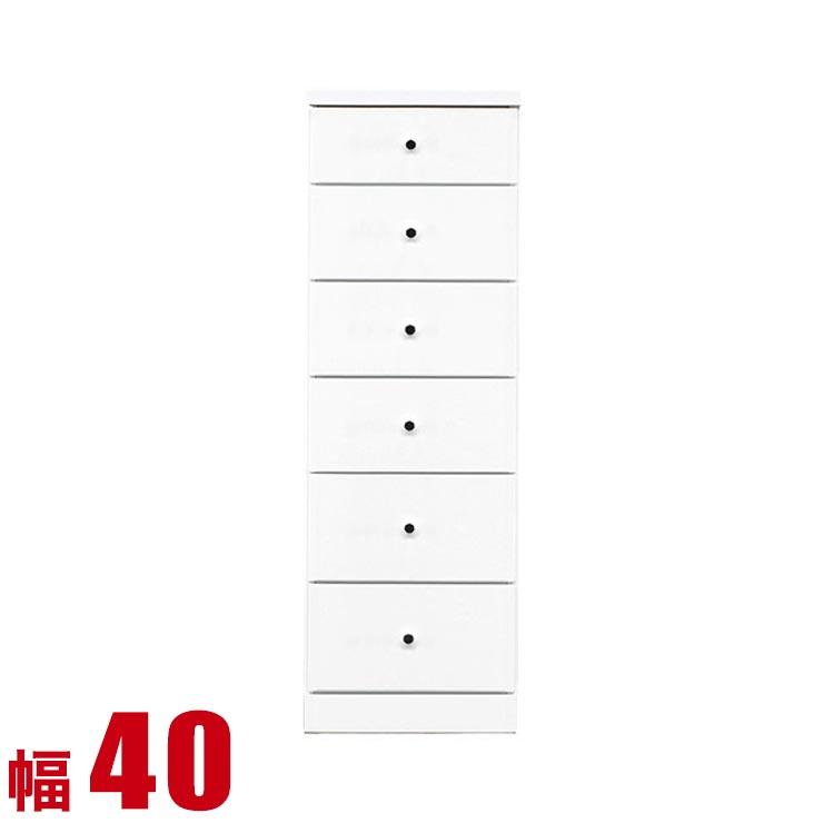 【完成品 日本製 送料無料】 隙間収納 わずかなすき間を有効活用 すきま収納 ソフィア 幅40 奥行40 高さ120.5 ホワイト リビング収納 キッチン収納