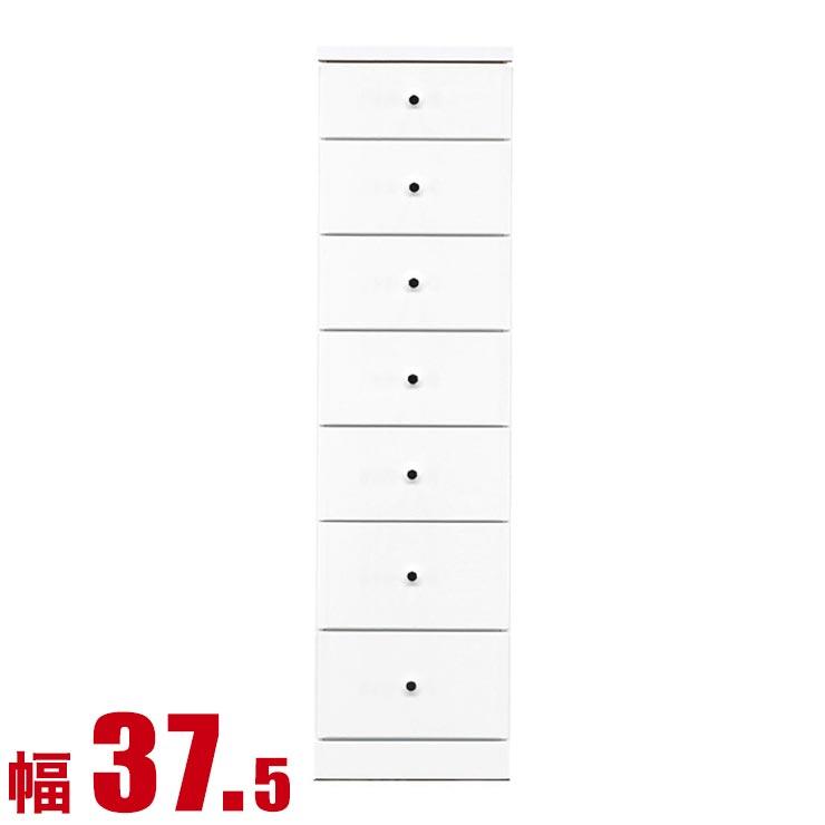 隙間収納 わずかなすき間を有効活用 すきま収納 ソフィア 幅37.5 奥行40 高さ138.5 ホワイト リビング収納 キッチン収納 完成品 日本製 送料無料