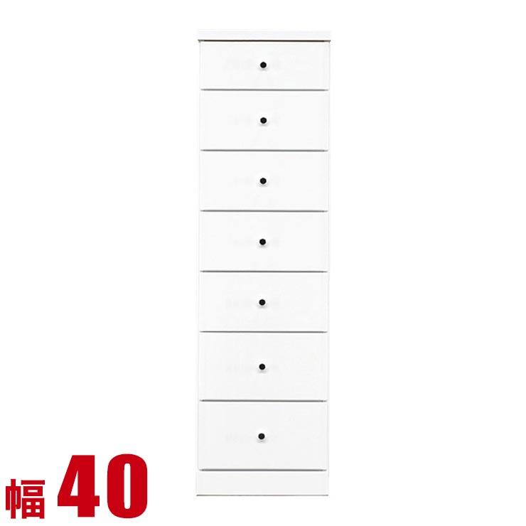 隙間収納 わずかなすき間を有効活用 すきま収納 ソフィア 幅40 奥行40 高さ138.5 ホワイト リビング収納 キッチン収納 完成品 日本製 送料無料