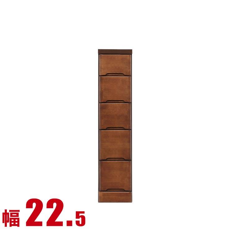 隙間収納 わずかなすき間を有効活用 すきま収納 ペティット 幅22.5 奥行40 高さ102.5 ブラウン リビング収納 キッチン収納 完成品 日本製 送料無料