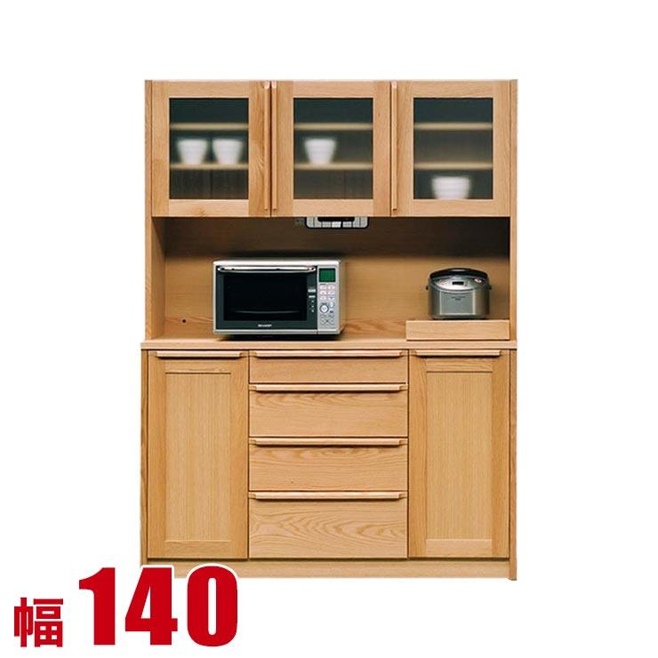 食器棚 収納 完成品 140 キッチンボード ナチュラル レッドオーク 無垢 レンジ台 ミシェリ 幅140cm レンジボード レンジ収納 キッチン収納 完成品 日本製 送料無料