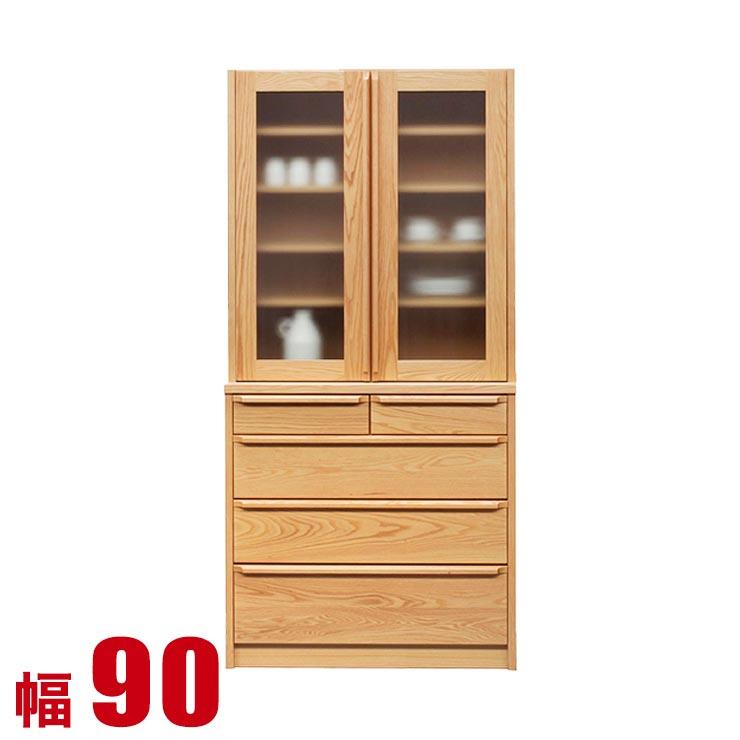 食器棚 収納 完成品 おしゃれ 90 ダイニングボード ナチュラル レッドオーク 無垢 食器棚 ミシェリ 幅90cm 日本製 完成品 日本製 送料無料