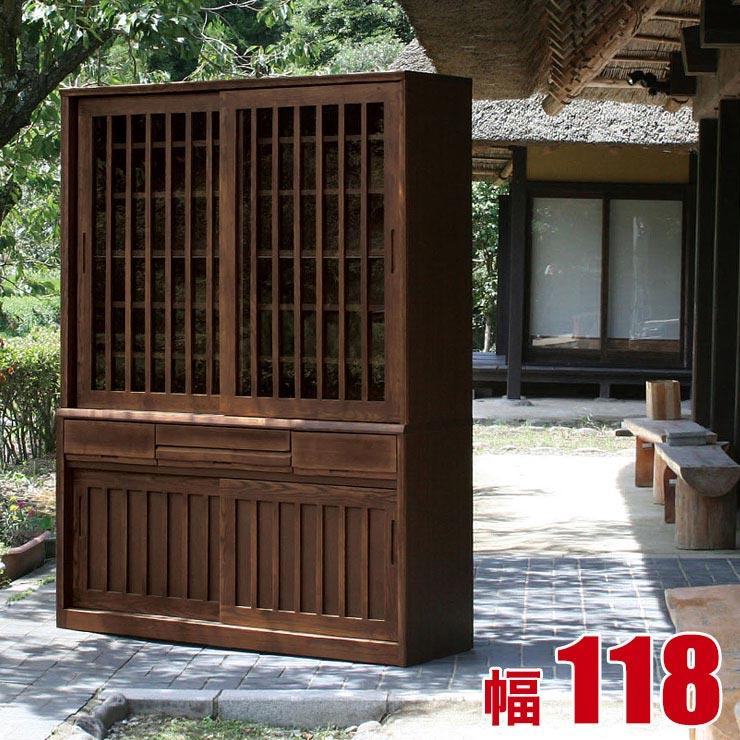 食器棚 収納 引き戸 スライド 完成品 120 和風 タモ 無垢材 茶だんす 郷 幅118cm ダイニングボード カップボード キッチンボード 日本製 完成品 日本製 送料無料