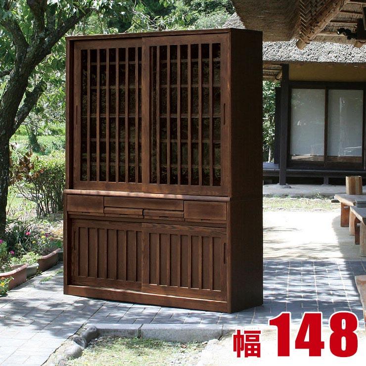 食器棚 収納 引き戸 スライド 完成品 150 和風 タモ 無垢材 茶だんす 郷 幅148cm ダイニングボード カップボード キッチンボード 日本製 完成品 日本製 送料無料