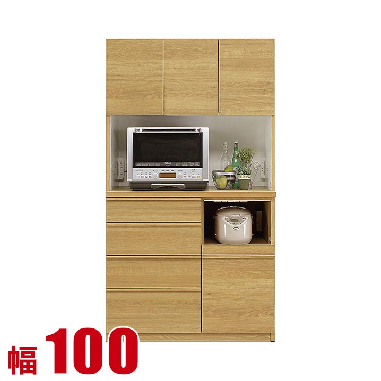 食器棚 レンジ台 カップボード レンジボード ダイニングボード パントリー キッチン収納 ウォーム 幅100cm 温かく優しい印象 ホワイトオーク 完成品 日本製 送料無料