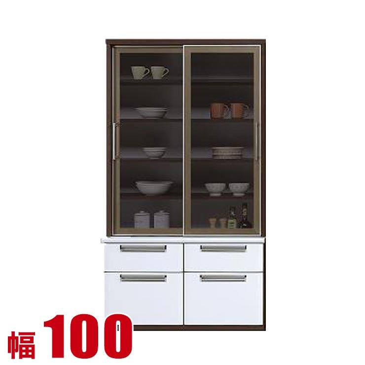 食器棚 収納 引き戸 スライド 完成品 100 ダイニングボード ホワイト 頑丈なアルミフレーム採用の食器棚 ゴールド 幅98.5cm 食器棚 日本製 完成品 日本製 送料無料
