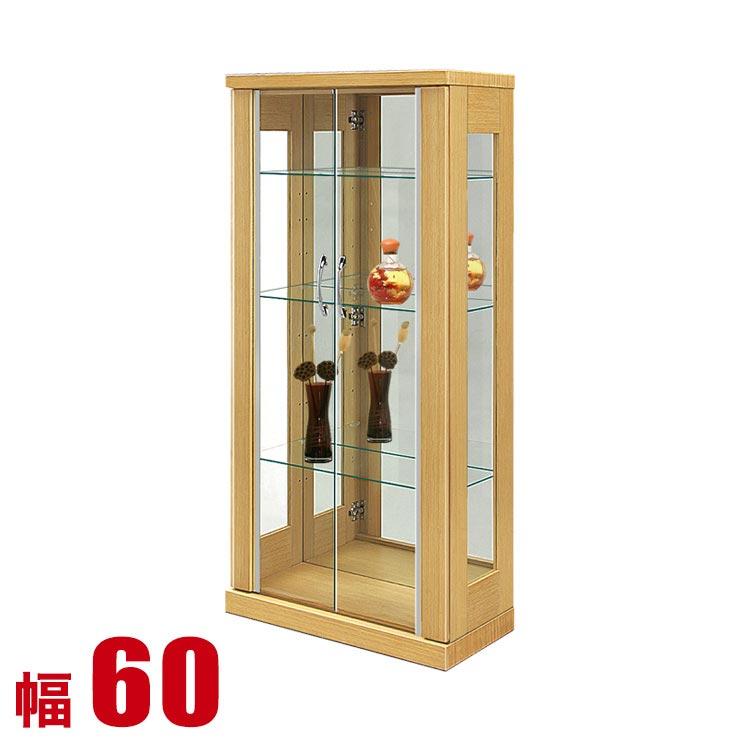 コレクションラック コレクションボード ミドルタイプ 完成品 輸入品 木目の美しい コレクションケース M プラム 幅60cm ナチュラル 棚 ガラス 完成品 輸入品 送料無料