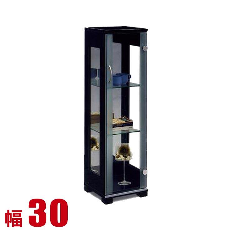 コレクションラック コレクションボード ロータイプ 完成品 カラーバリエーションが豊富な コレクションケース ラパンII 幅30cm ブラック 完成品 輸入品 送料無料