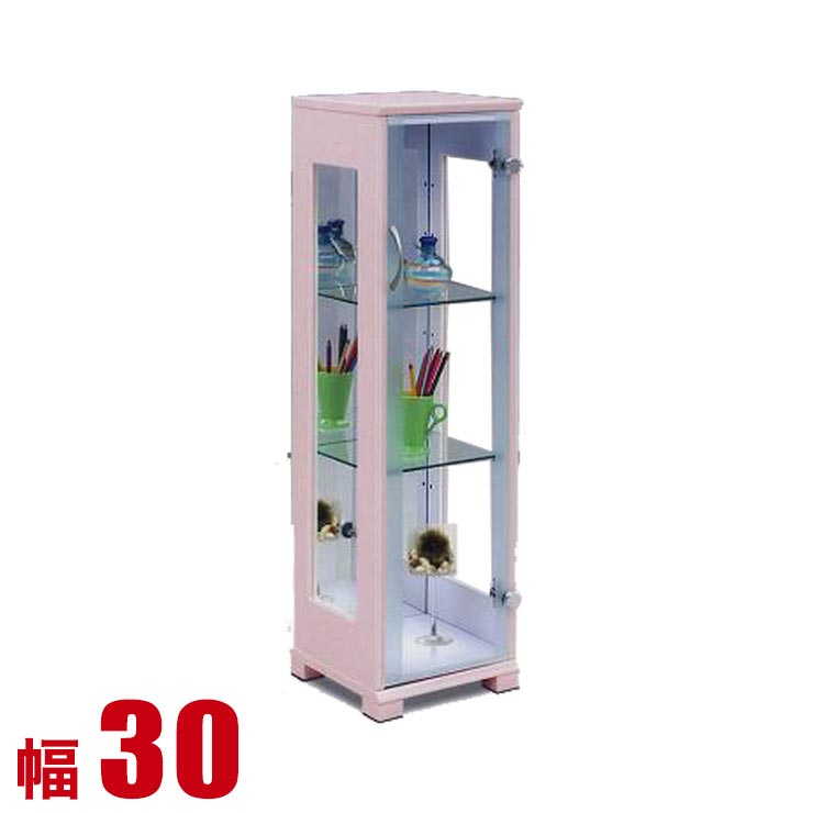 コレクションラック コレクションボード ロータイプ 完成品 カラーバリエーションが豊富な コレクションケース ラパンII 幅30cm ピンク 完成品 輸入品 送料無料