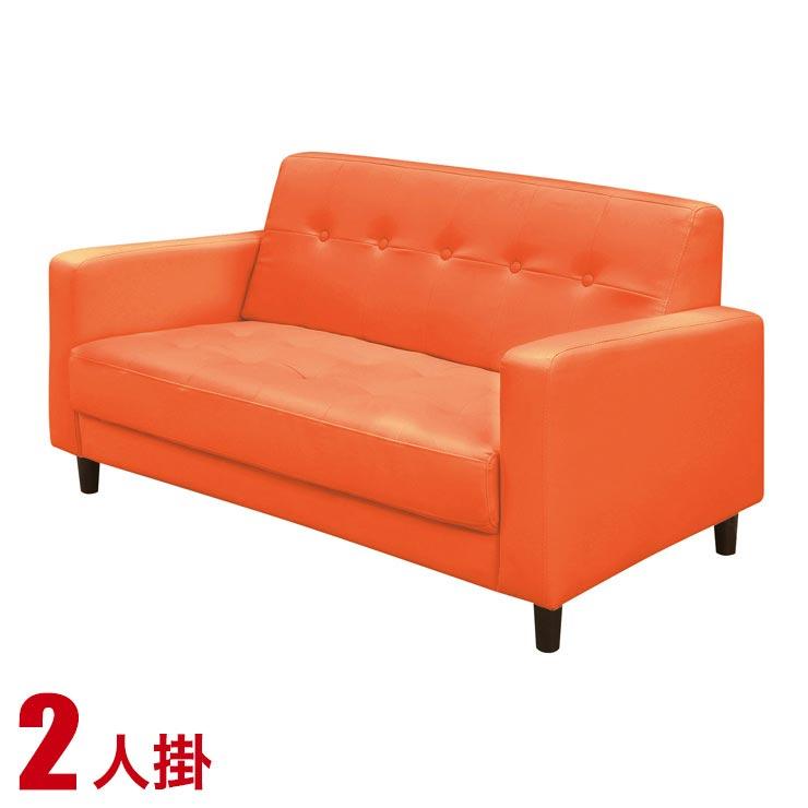 ソファー 2人掛け 安い 合皮 ソファ シンプル シンプルなデザインのベーシックなソファ カジノIII 2P オレンジ ソファ ソファー 輸入品 送料無料