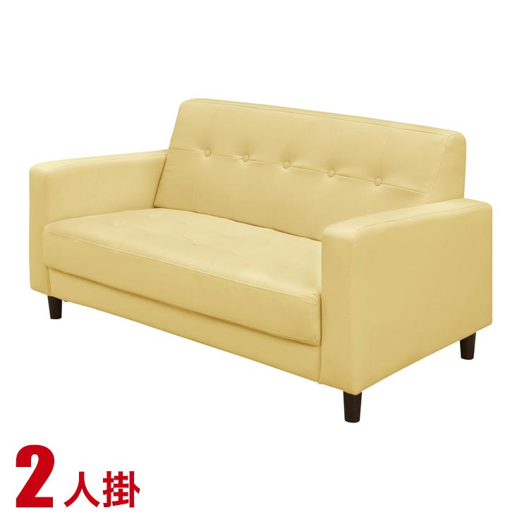 Fantastic Two Basic Sofa Casino Iii 2P Yellow Finished Product Basic Stylish Modern Sofa Sofas Of The Simple Design Two Unemploymentrelief Wooden Chair Designs For Living Room Unemploymentrelieforg