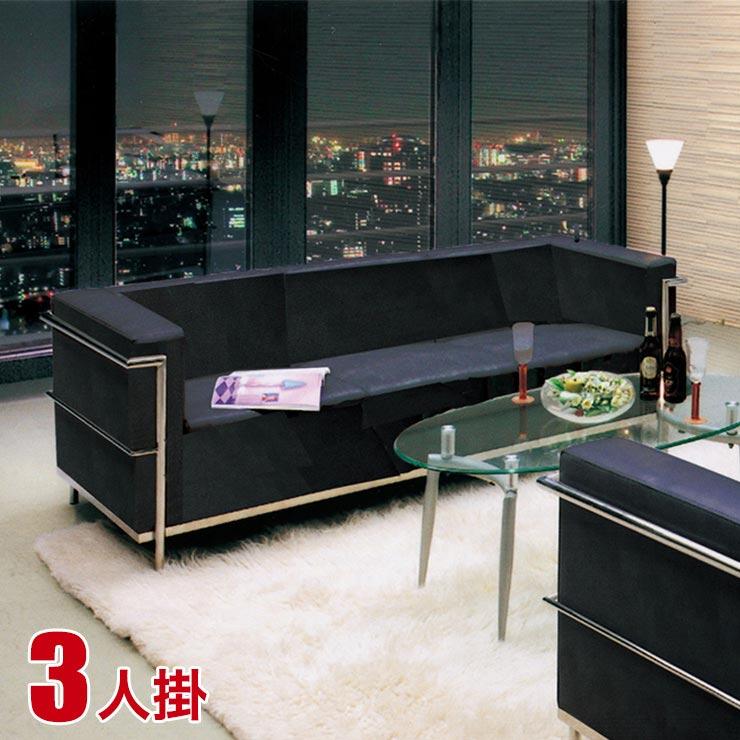 ソファー 3人掛け 合皮 ソファ おしゃれ シンプルでモダンなソファ クールII 3P ブラック 3P スチールフレーム 輸入品 送料無料