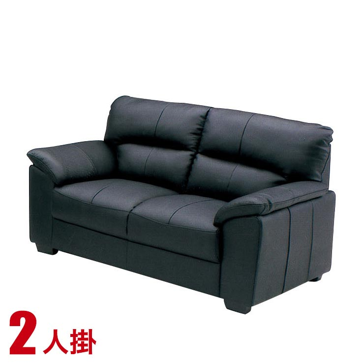 High Quality Sofa Japan 2p Black 2p Sofa Chair Chair Leather Cow Genuine Leather Pocket Coil Urethane Foam Sense Of Quality Reception Total Cow