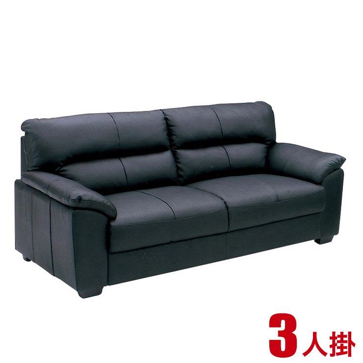 ソファー 3人掛け 牛 本革 ソファ 総本革の高級ソファ ジャパン 3P ブラックチェア 椅子 完成品 輸入品 送料無料