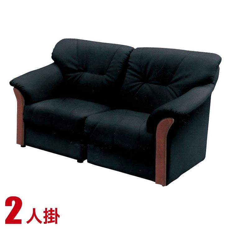 ソファー 2人掛け 合皮 安い ソファ シンプル おしゃれで高級感のあるソファ ラガー 2P ブラック 二人掛 完成品 完成品 輸入品 送料無料