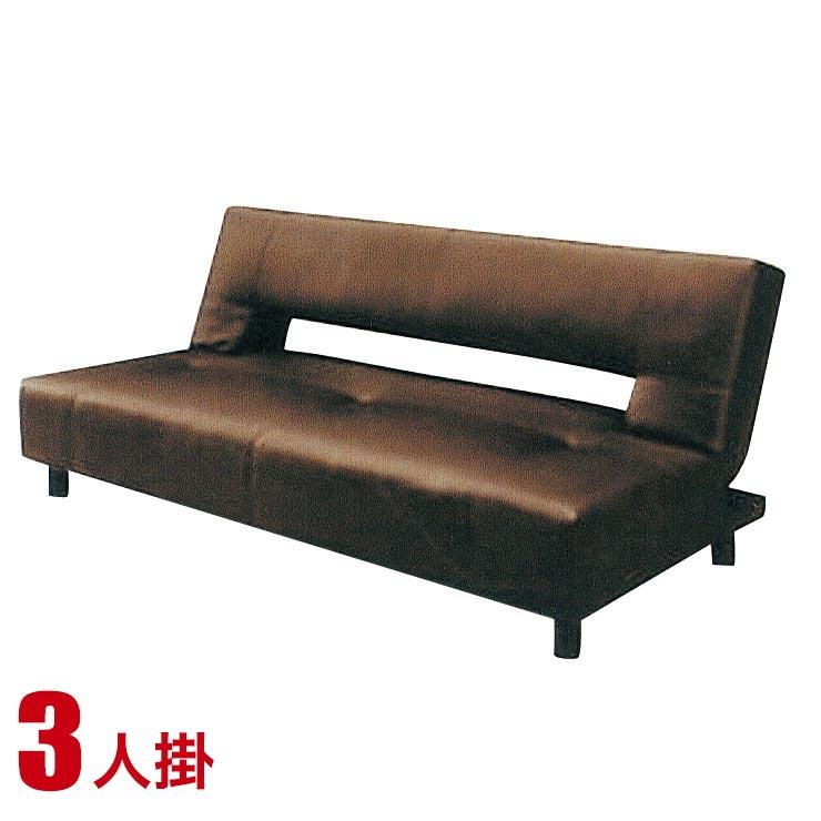 ソファー 3人掛け 合皮 安い ソファ シンプル ソファベッド ダブルステッチがおしゃれなソファベッド グレイ 3P ダークアパート向き Sバネ 完成品 輸入品 送料無料