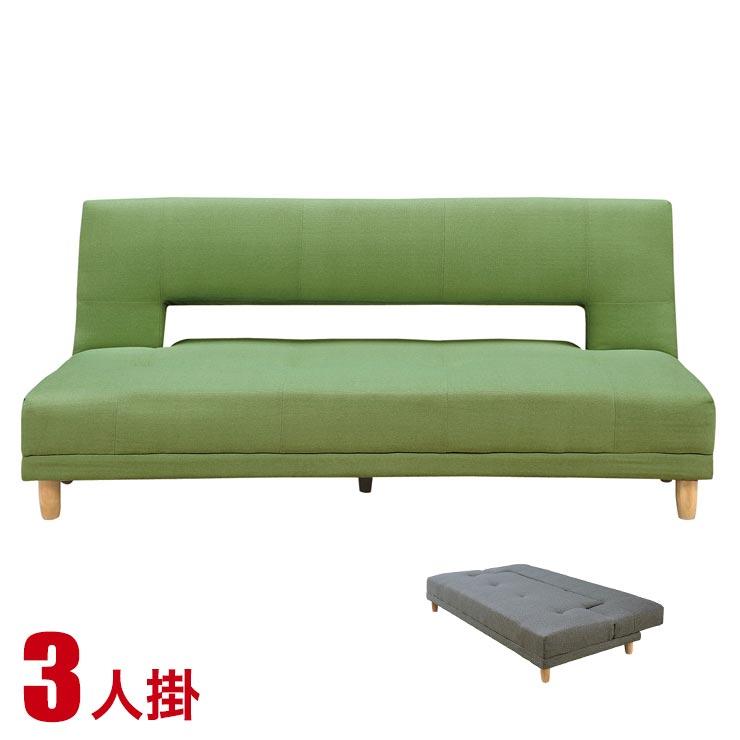ソファー 3人掛け 安い ソファ シンプル ソファベッド シンプルで無駄のないデザインの布製ソファベッド ライブラII 3P リーフグリーンチェア 完成品 輸入品 送料無料