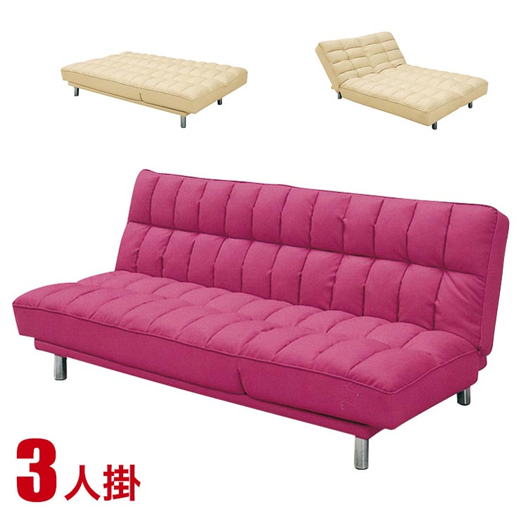 Remarkable Finished Product Import Goods 3P Pink Fabric Sofa Bed Bed Alone Living Apartment Direction To Recline In Lengthwise Direction Laterally Machost Co Dining Chair Design Ideas Machostcouk