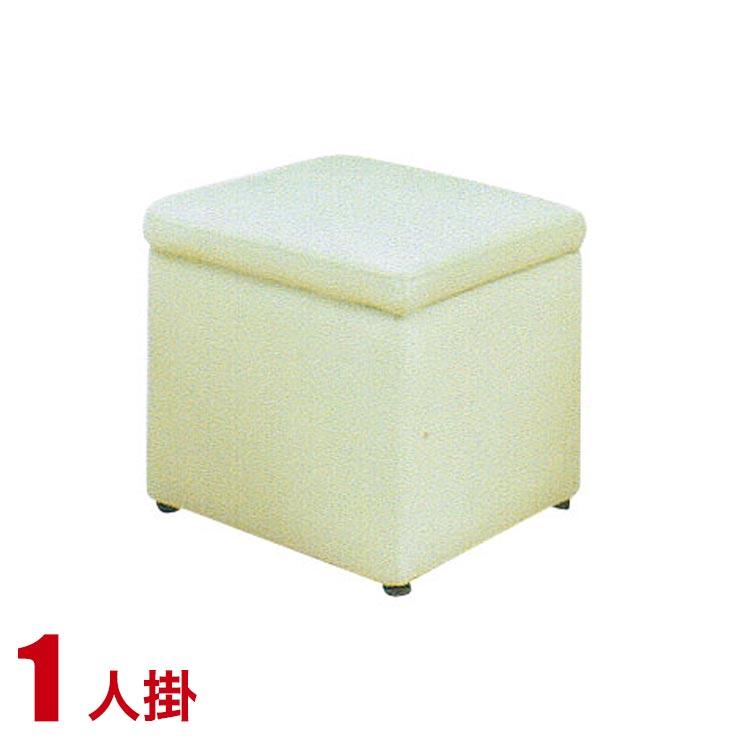 ソファー 1人掛け 一人用 合皮 安い ソファ 収納スペース付き シンプルでおしゃれなスツール ボックス 1P グリーン 完成品 輸入品 送料無料