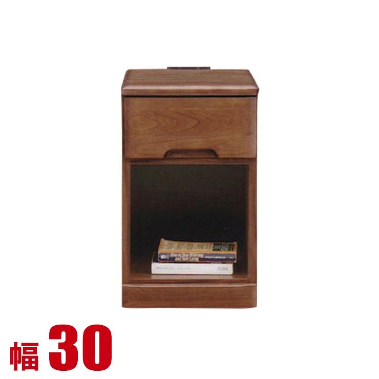 【送料無料/設置無料】 日本製 ナイトテーブル ブーケ 幅30cm ダークブラウン 完成品 サイドテーブル ナイトテーブル サイドチェスト リビングサイドテーブル