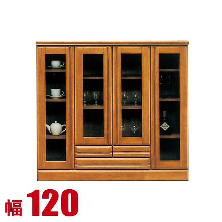 食器棚 ロータイプ 完成品 収納 120 サイドボード ブラウン ラバーウッド 無垢 リビング キャビネット ジェームス 幅119.5 日本製 完成品 日本製 送料無料