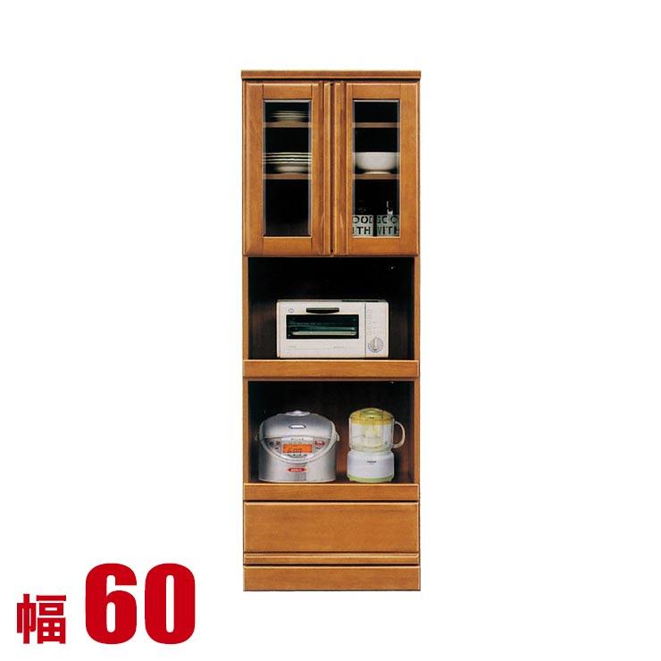 食器棚 収納 完成品 スリム 60 レンジ台 レンジボード ブラウン ラバーウッド 無垢 レンジラック ジェームス 幅59.8 キッチンボード 日本製 完成品 日本製 送料無料