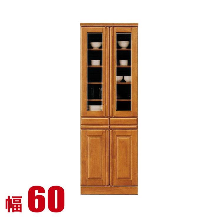 食器棚 収納 完成品 スリム 60 ダイニングボード ブラウン ラバーウッド 無垢 キッチン収納 ジェームス 幅60 キッチンボード 日本製 完成品 日本製 送料無料