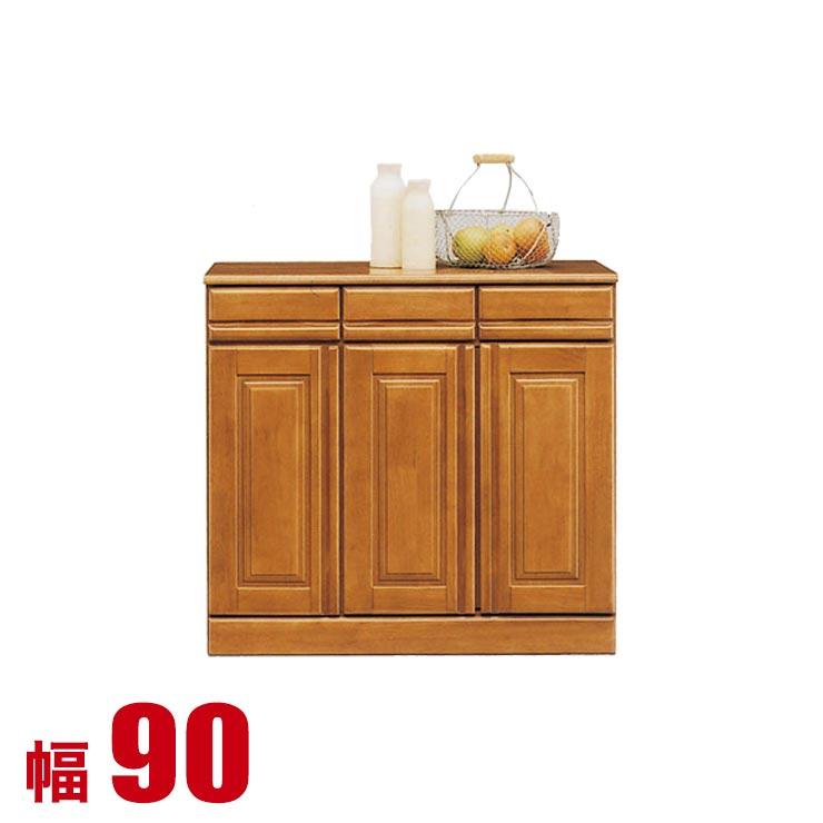 キッチンカウンター 収納 完成品 90 レンジラック ブラウン ラバーウッド材 ジェームス 幅90cm 日本製 食器棚 完成品 日本製 送料無料