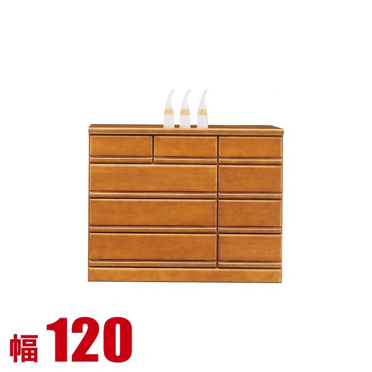 タンス チェスト 木製 完成品 収納 120 ローチェスト ジェームス ブラウン 120 リビングチェスト 衣類収納 モダン 完成品 日本製 送料無料
