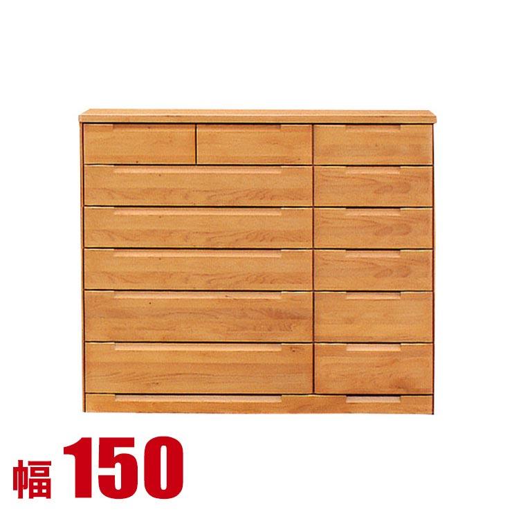 タンス チェスト 木製 完成品 収納 幅150cm 6段 ハイチェスト リビングチェスト 衣類収納 モダン ナチュラル 完成品 日本製 送料無料