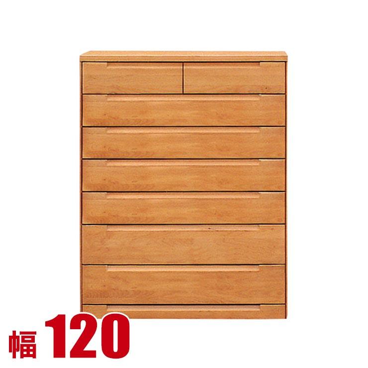 タンス チェスト 木製 完成品 収納 幅120cm 7段 ハイチェスト リビングチェスト 衣類収納 モダン ナチュラル 完成品 日本製 送料無料