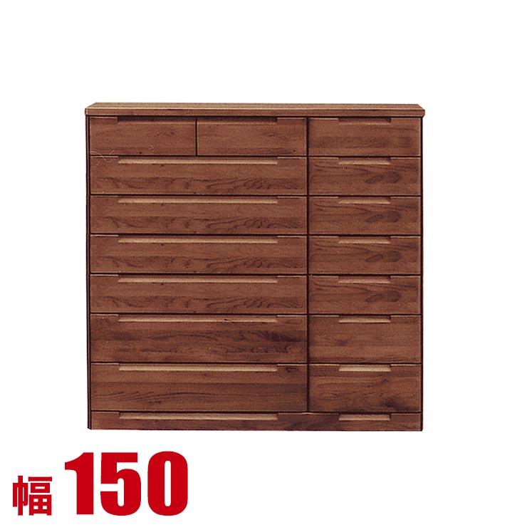 タンス チェスト 木製 完成品 収納 幅150cm 7段 ハイチェスト リビングチェスト 衣類収納 モダン ダークブラウン 完成品 日本製 送料無料