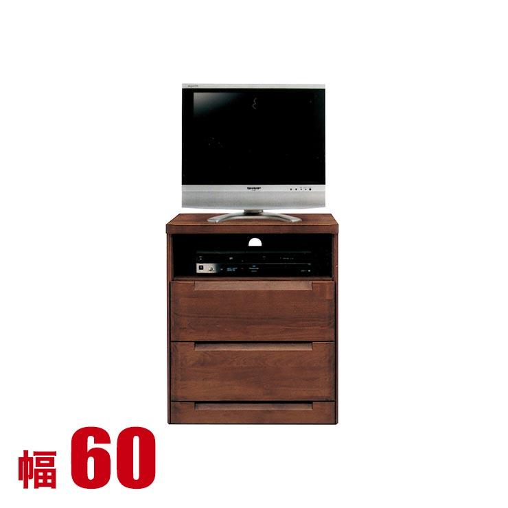 テレビ台 60 ハイタイプ 完成品 安い 収納 TVボード 幅60cm テレビ台 ブーケ ダークブラウン サイドボード キャビネット 大川家具 完成品 日本製 送料無料