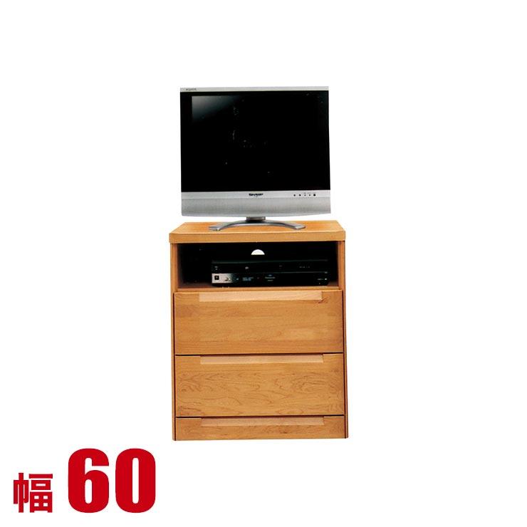 テレビ台 60 ハイタイプ 完成品 安い 収納 TVボード 幅60cm テレビ台 ブーケ ナチュラル サイドボード キャビネット 大川家具 日本製 完成品 日本製 送料無料