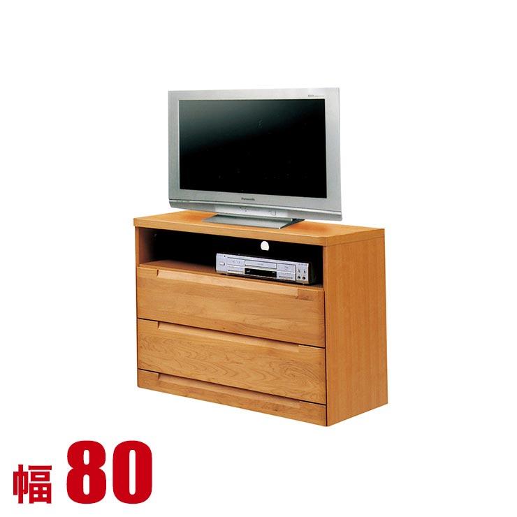 テレビ台 80 ハイタイプ 完成品 安い 収納 TVボード 幅80cm テレビ台 ブーケ ナチュラル サイドボード キャビネット 大川家具 完成品 日本製 送料無料