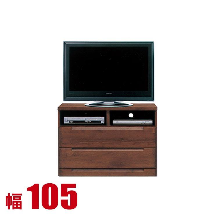 テレビ台 105 ハイタイプ 完成品 安い 収納 TVボード 幅105cm テレビ台 ブーケ ダークブラウン サイドボード キャビネット 大川家具 完成品 日本製 送料無料