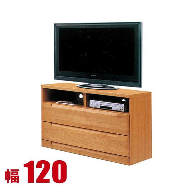 テレビ台 120 ハイタイプ 完成品 安い 収納 TVボード 幅120cm テレビ台 ブーケ ナチュラル サイドボード キャビネット 大川家具 完成品 日本製 送料無料