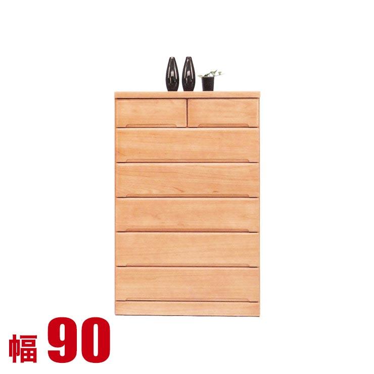 タンス チェスト 木製 完成品 収納 幅90cm 6段 ハイチェスト ブルーム 衣類収納 モダン リビングチェスト 完成品 日本製 送料無料