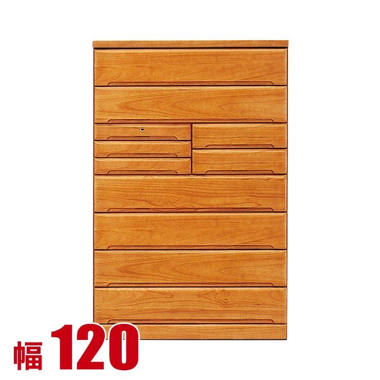 【送料無料/設置無料】 日本製 幅120cm 120タワーチェスト グッドチョイス ライトブラウン 完成品 洋服タンス 幅120cm スライドレール 収納 木製 桐