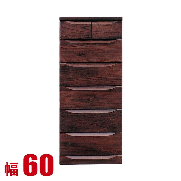 【送料無料/設置無料】 日本製 幅60cm 60ハイチェスト スペル ダークブラウン 完成品 洋服タンス 幅60cm 収納 木製 桐 たんす ハイチェスト 洋服たんす