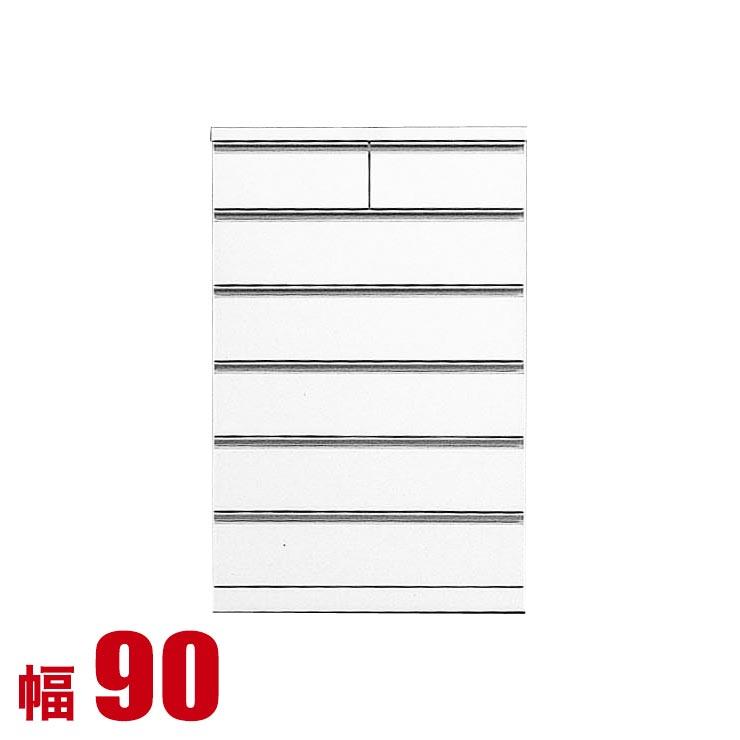 タンス チェスト 木製 完成品 収納 モダン コア 幅90cm 6段 ハイチェスト ホワイト 衣類収納 リビングチェスト 完成品 日本製 送料無料