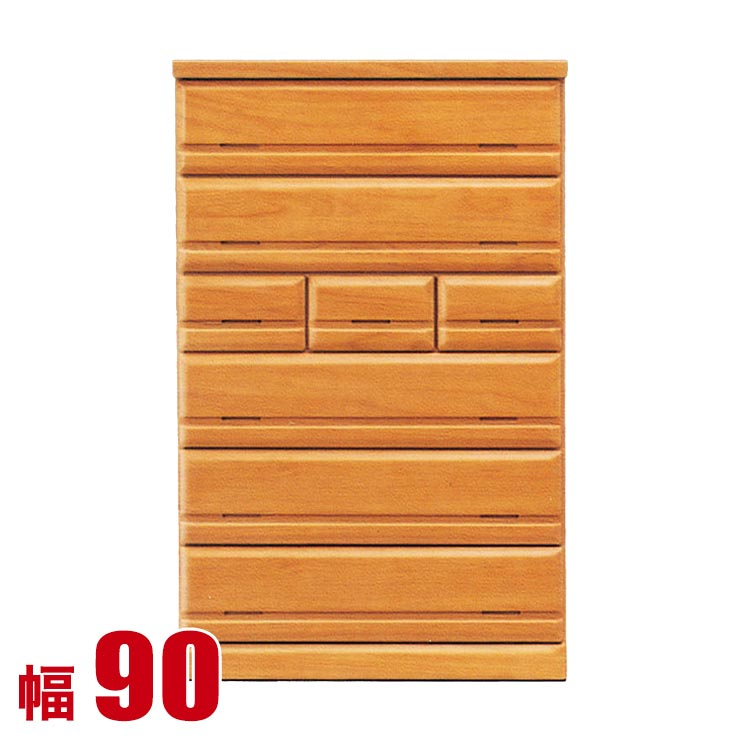 タンス チェスト 木製 完成品 収納 モダン ハリス 幅90cm 6段 ハイチェスト ライトブラウン 衣類収納 リビングチェスト 完成品 日本製 送料無料