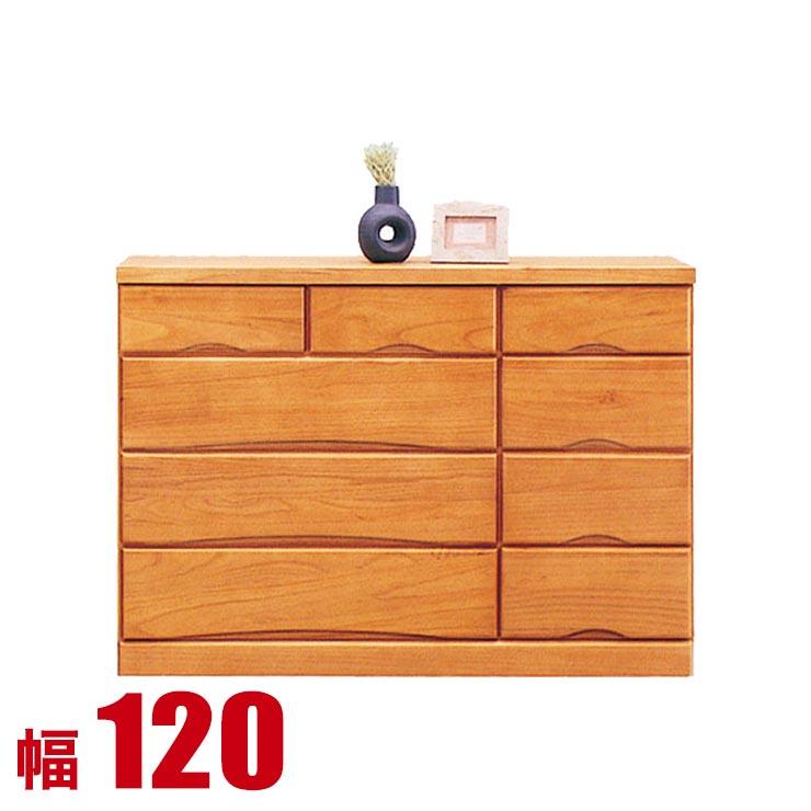 タンス チェスト 木製 完成品 収納 モダン エクセラ 幅120cm ローチェスト ナチュラル 衣類収納 リビングチェスト 完成品 日本製 送料無料