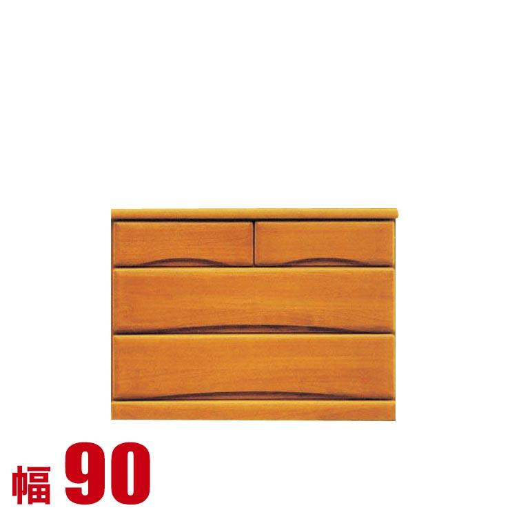 タンス チェスト 木製 完成品 収納 モダン マスター 幅90cm 3段 クローゼットチェスト ブラウン 衣類収納 リビングチェスト 完成品 日本製 送料無料