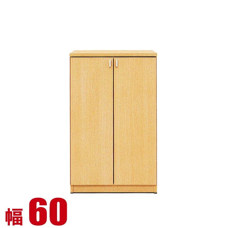 下駄箱 完成品 シューズボックス 家具 棚 玄関収納 バランス 幅60cm 60L シューズBOX ナチュラル ロータイプ 完成品 日本製 送料無料