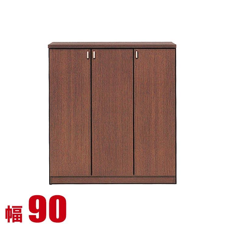 下駄箱 完成品 シューズボックス 家具 棚 玄関収納 バランス 幅90cm 90L シューズBOX ダークブラウン ロータイプ 完成品 日本製 送料無料
