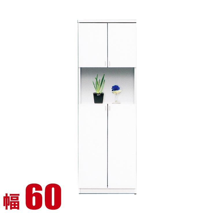 下駄箱 完成品 シューズボックス 家具 棚 玄関収納 バランス 幅60cm 60H シューズBOX ホワイト ハイタイプ 完成品 日本製 送料無料